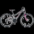 Подростковые велосипеды на 26 колесах