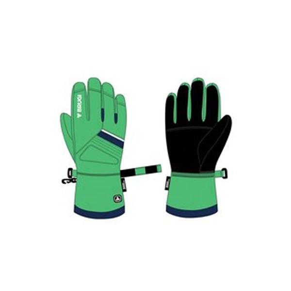 Детские перчатки Brugi Bamaino
