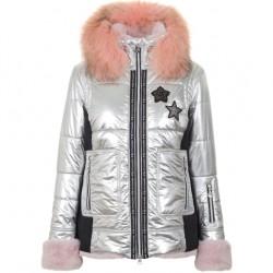 Куртка Sportalm Maelys